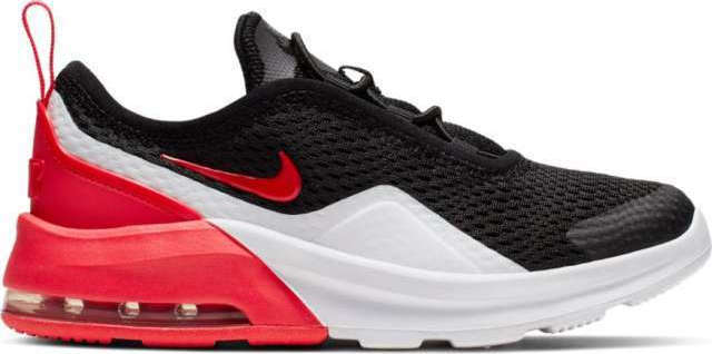 Nike Air Max Motion 2 AQ2743 007