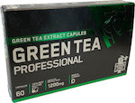 German Forge Green Tea Professional 1200mg 60 κάψουλες