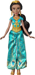 Hasbro Singing Jasmine Doll with Outfit and Accessories
