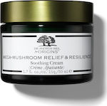 Origins Dr. Andrew Weil For Origins Mega Mushroom Relief & Resilience Soothing Cream 50ml
