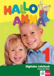 Hallo Anna 1, digital CD-ROM