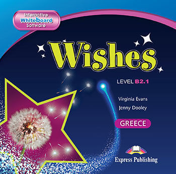 Wishes B2.1 Interactive Whiteboard Software - for Greece Revised
