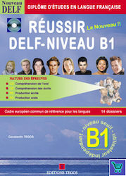 REUSSIR DELF B1 PACK (METHODE + CORRIGES + CD)