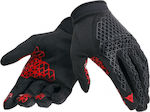 Dainese Tactic EXT Black