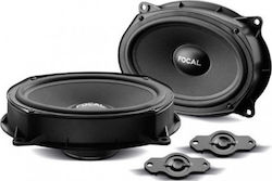 Focal Kit ISRNI690