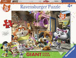 Cats 60pcs (03005) Ravensburger