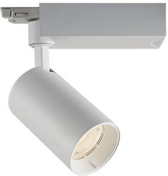 Optonica LED 4 Wire Track Light