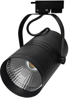 Optonica LED Interior Track Light