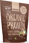 Prozis Organic Protein 900gr Exotic Coconut & Chocolate