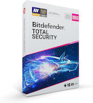 BitDefender Total Security 2020 (5 Licences , 1 Year) Key