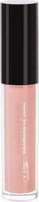 Inglot Me Like Volumizing Lip Gloss 52 Cosmopolitan