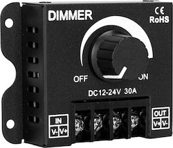 GloboStar Εξωτερικό Dimmer Knob 12-24 Volt 30 Ampere 360/720 Watt 50041 | LED Controllers & Dimmers