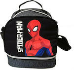 Gim Spiderman Armour 337-76220