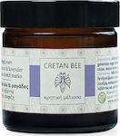 Cretan Bee Firming Beeswax Cream For Cellulite ...
