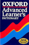 OXFORD ADVANCED LEARNER'S DICTIONARY (ΑΔΕΤΟ)